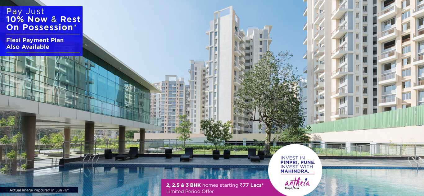 Mahindra Lifespaces Antheia Image 1