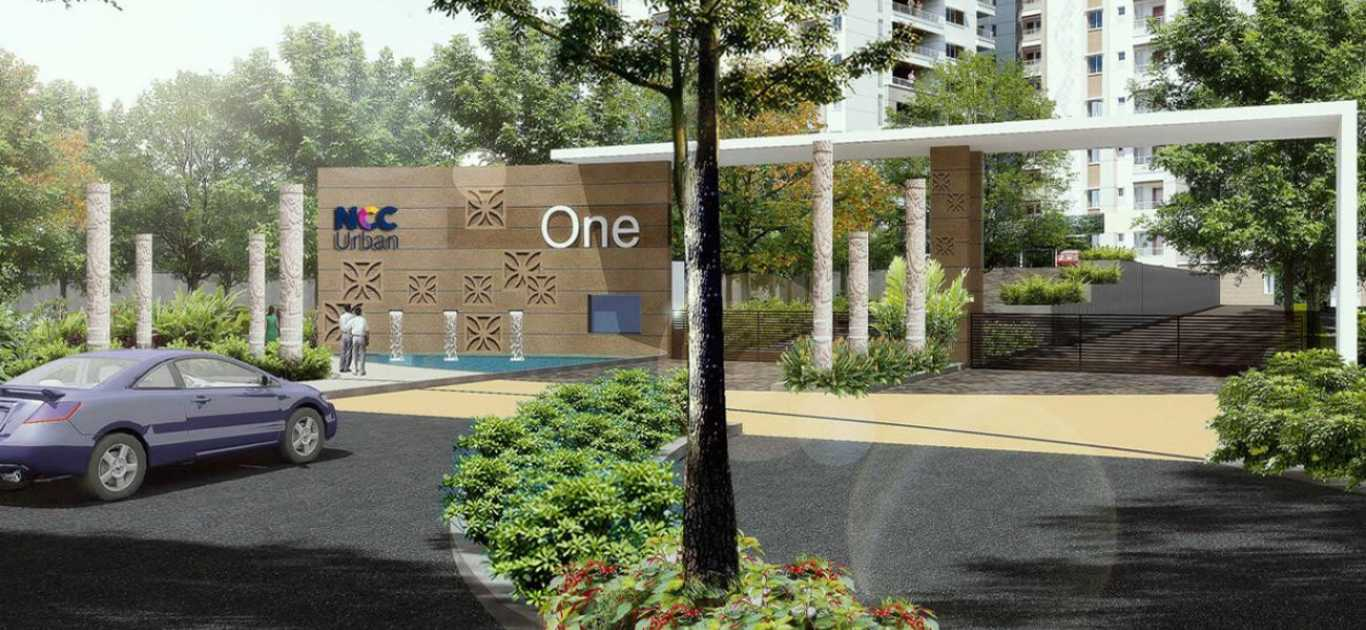 NCC Urban One Image 1