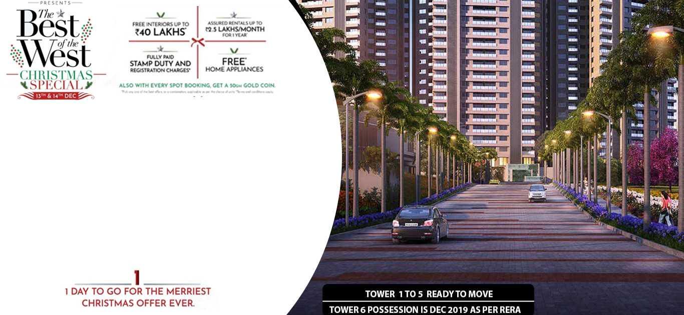 Phoenix One Bangalore West Image 1