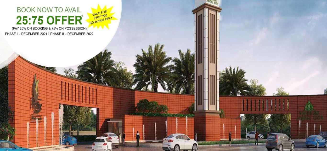 Prestige Jindal City Image 3