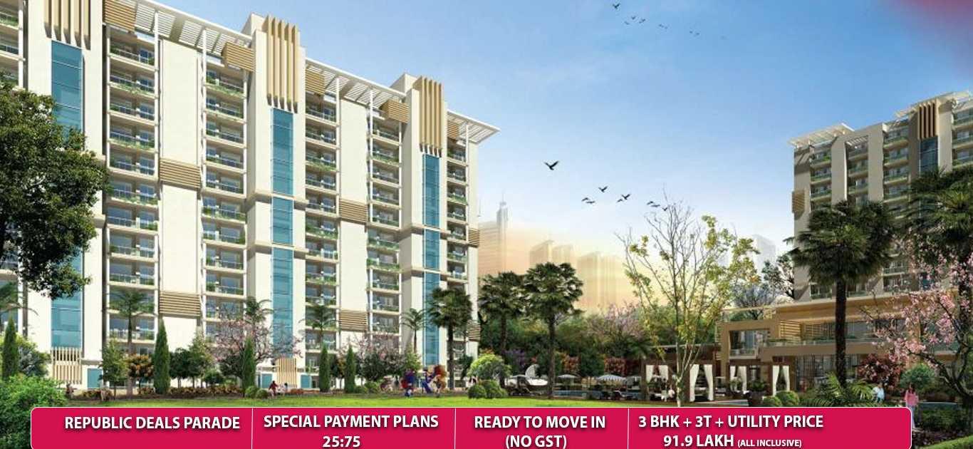 Emaar Gurgaon Greens Image 2