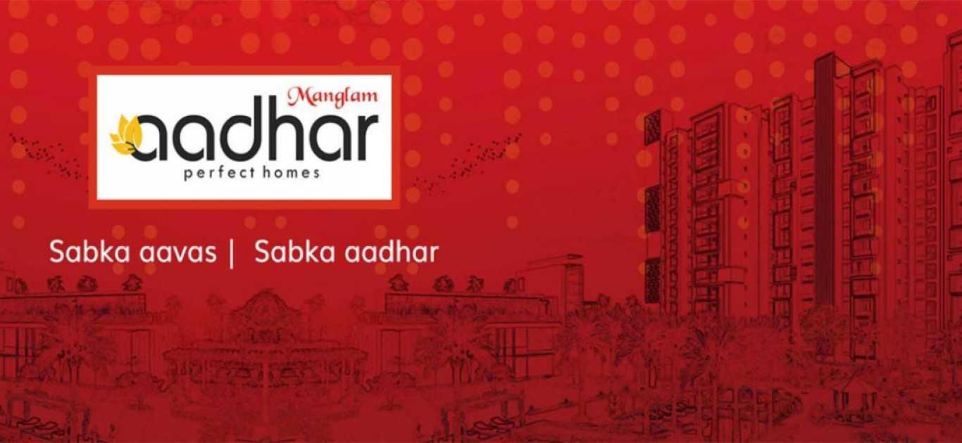 Manglam Aadhar