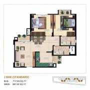 Mahima Bellevista Floor Plan 897.43 Sqft. 2 BHK Standard