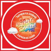 Saat Rang Ke Sapne Project Logo