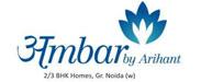 Arihant Ambar Logo