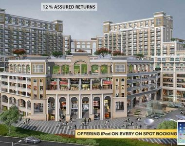 Buy Top Class Commercial Spaces at Maya Garden Magnesia Chandigarh
